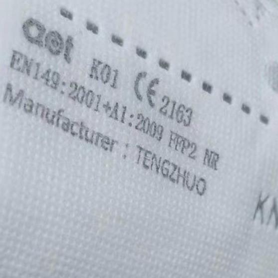 FFP2-Maske kaufen: Zertifizierte Qualität | SUPRA-FOX.DE